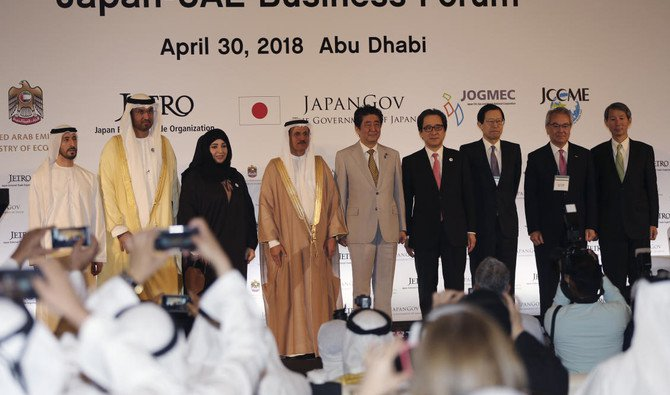 UAE Minister Of State And A Member Of The UAE Federal Cabinet, Dr. Sultan  Al Jaber, 3rd Left, UAE Minister Of Economy, Sultan Al Mansoori, 4th Left,  ...