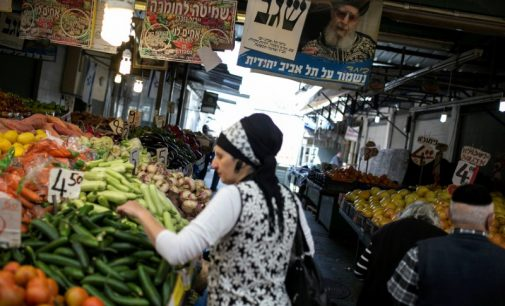 Israel inflation rate at 1.4 percent in July