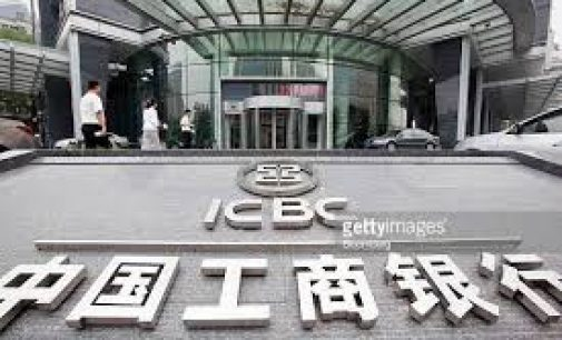 China banks set for modest profit growth as bad loan outlook under