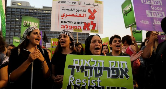 Protesters rallied in Tel Aviv against Israel's new law